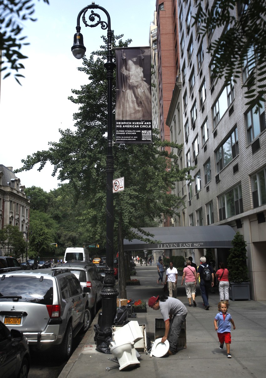 new-york-lampost-banner